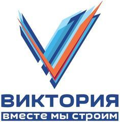 Группа компаний «Виктория»