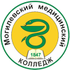УО Могилевский государственный медицинский колледж