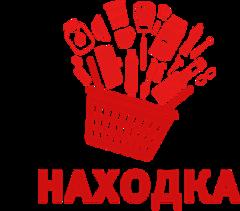 Сеть магазинов НАХОДКА