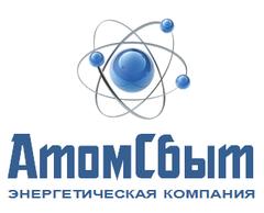 «Энергетическая компания АтомСбыт»