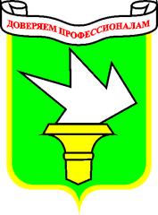 Фирма ГТК-Сервис