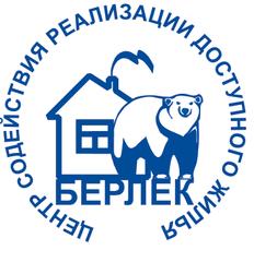 Центр содействия реализации доступного жилья Берлек