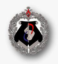 ФГБУ 27 ЦНИИ Минобороны России