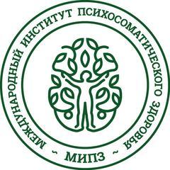 Международный институт психосоматического здоровья