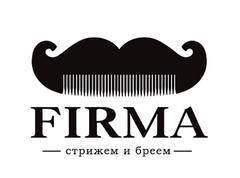 FIRMA Челябинск