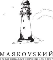 РГК МАЯКОVSКИЙ