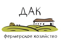 Крестьянское (фермерское) хозяйство ДАК