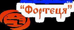 Фортеця, АН