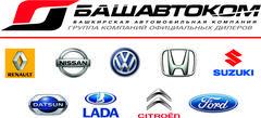 Башкирская автомобильная компания