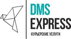 ДМС-Экспресс
