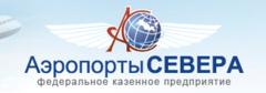 ФКП Аэропорты Севера