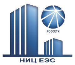 Сибирский филиал АО «НИЦ ЕЭС»