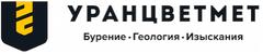 УГРК Уранцветмет