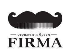 Firma Севастополь