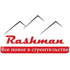 ГК РашМан