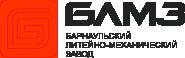 Барнаульский литейно-механический завод