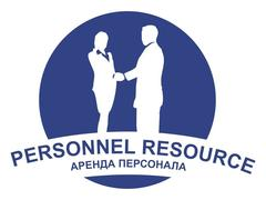 Персонал Ресурс