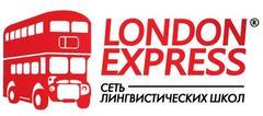 Сеть лингвистических школ London Express