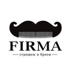 FIRMA Новосибирск