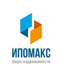 Бюро недвижимости ИПОМАКС