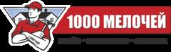 1000 мелочей (ИП Гафиатуллина Гульшат Митарисовна)