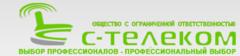 С-Телеком
