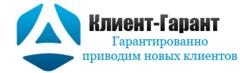 Агентство Клиент-Гарант