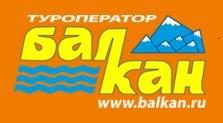 Балкан-экспресс, Туристическая Компания
