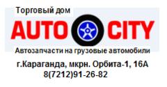 ТД AutoCity, Union international