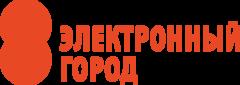 Электронный город (ООО Новотелеком)