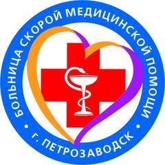 Логотип компании ГБУЗ БСМП