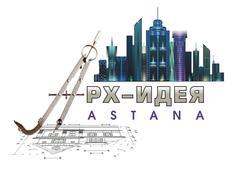 АРХ-идея-Астана