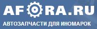 www.afora.ru