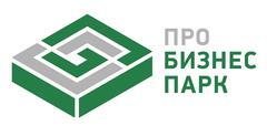 ПРО-БИЗНЕС-ПАРК