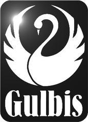 Гулбис