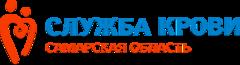 ГБУЗ Самарская областная клиническая станция переливания крови