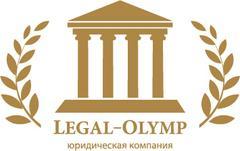 Легал-Олимп