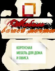 Пукита Д.В.