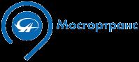 ГУП Мосгортранс, филиал Служба материально - технического обеспечения
