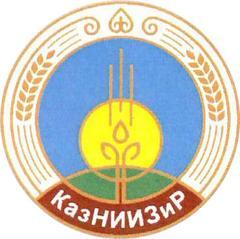Казахский научно-исследовательский институт земледелия и растениеводства