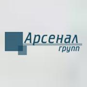 Арсенал Групп