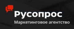 Маркетинговое агентство «Русопрос»