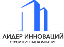 Строительная Компания Лидер Инноваций