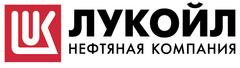 ЛУКОЙЛ-Уралнефтепродукт