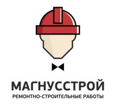 МАГНУССТРОЙ