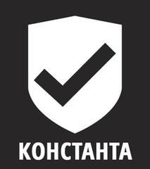 Группа компаний КОНСТАНТА