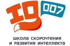 Школа скорочтения и развития интеллекта IQ007 (ИП Юсупова Альфия Тагирьяновна)
