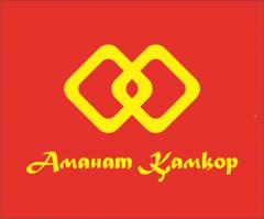 Аманат Камкор