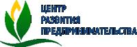 МКУ Центр развития предпринимательства