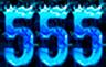 Сантехника 555